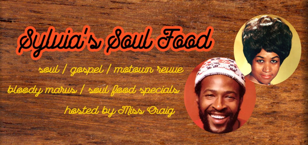 sylvia's soul food at dalston superstore