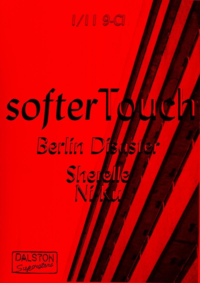 SofterTouch