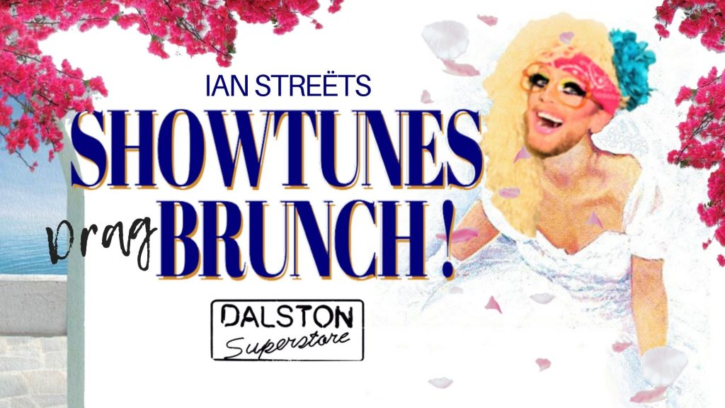 ian street at dalston superstore